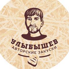 ТМ Улыбышев