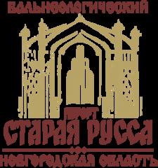 Логотип компании Курорт Старая Русса