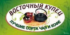 Артемьева О.Ю.