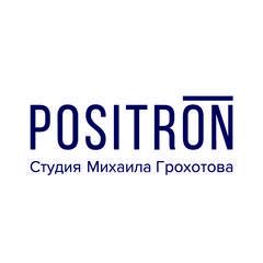 Positron Technologies (ПОЗИТРОН, ООО)