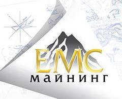 ЕМС майнинг
