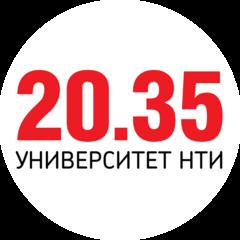 Университет НТИ 20.35