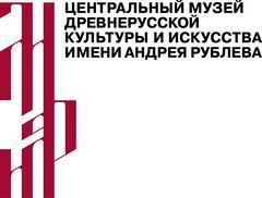 Музей им. А. Рублева