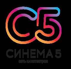Синема 98