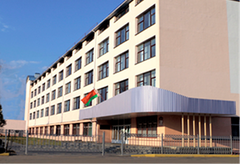 ГНУ НИЭИ Минэкономики Республики Беларусь