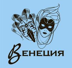 Рыжкова Елена Александровна