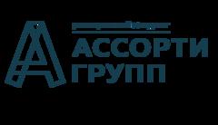 Ассорти Групп
