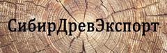 СибирДревЭкспорт