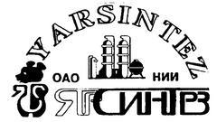 НИИ Ярсинтез