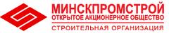 СУ №24 ОАО Минскпромстрой