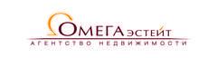 Агентство недвижимости ОМЕГА-ЭСТЕЙТ