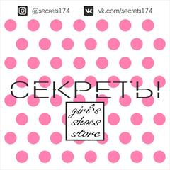 СЕКРЕТЫ girl's shoes store
