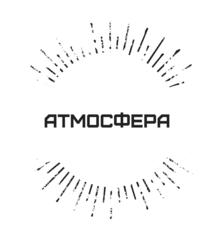 Атмосфера (ИП Двоянова Алена Юрьевна)