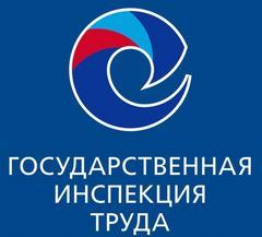 Государственная инспекция труда в Ярославской области