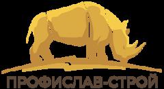 ПрофиСлав-Строй