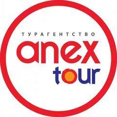 Anex Tour (ООО АЛЕКС ТУР)
