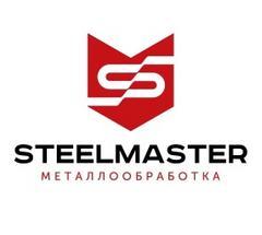 Стилмастер