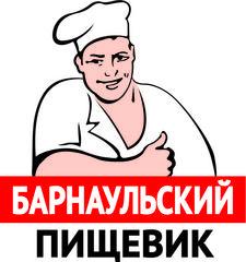 Алтайские колбасы (ТМ Барнаульский пищевик)