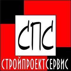 Стройпроектсервис