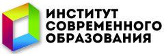 АНО ДПО Институт современного образования