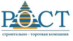 Торговая компания Урал