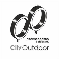Сити-АУТДОР