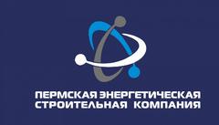 Пермская Энергетическая Строительная Компания