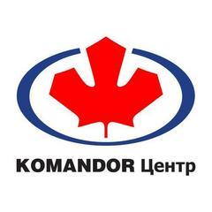 KOMANDOR-Центр
