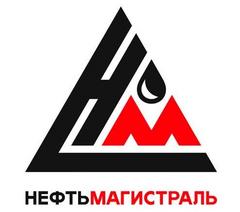 Торговый Дом НЕФТЬМАГИСТРАЛЬ