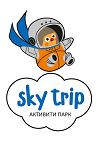 Активити парк Sky Trip