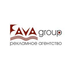 Рекламное агентство Fava group