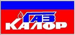 ЧТУП Газ-Калор