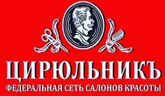 ЦирюльникЪ Тверь