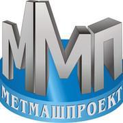 Метмашпроект