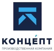ПК КОНЦЕПТ