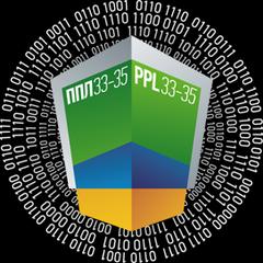 ППЛ 33-35