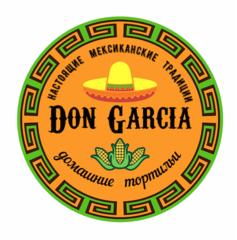 Дон Гарсиа