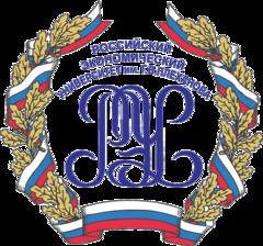 РЭУ им. Г.В. Плеханова, ФГБОУ ВО