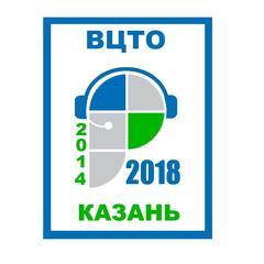 Филиал ФГБУ ФКП Росреестра по РТ ВЦТО Казань