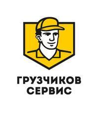 Грузчиков Нижний Новгород