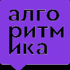 Алгоритмика (ИП Золотова Евгения Сергеевна)