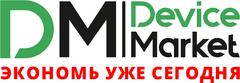 Device Market