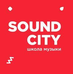 Школа музыки Sound City