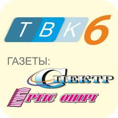 Байуаков ТВК-6
