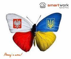 Смарт Ворк Украина