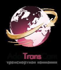 AdalTransCom