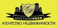 АнастасияGRAD