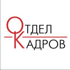 Кондракова Анна Владимировна