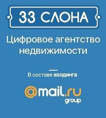 33 Слона г. Краснодар
