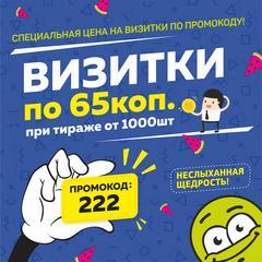 Копирайт, Рекламно-производственная компания